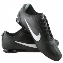 Nike Shox Rivalry 316317043