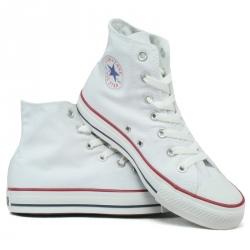 Trampki Converse All Star - białe wysokie