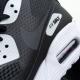Nike Air Max Ultra Essential 474001