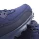 Nike Air Max 90 Essential 537384419
