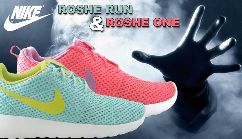 Roshe Run