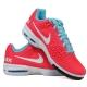 Nike Air Max Cage - 554875614