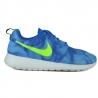 Nike Rosherun Print 655206430