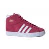 Adidas Basket Profi W - Q23187