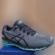 Asics GEL-QUANTUM 360 SHIFT  T889N-9790